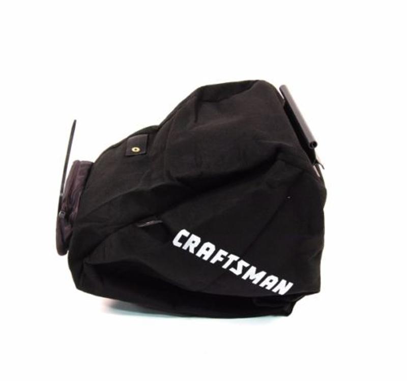 1999 Craftsman Shredder Bagger Blades : Craftsman mtd troy bilt csv chipper vac vacuum collection
